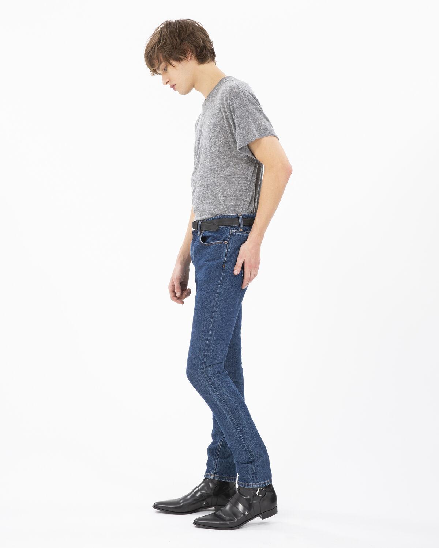 IRO - RECKLESS T-SHIRT MIXED GREY